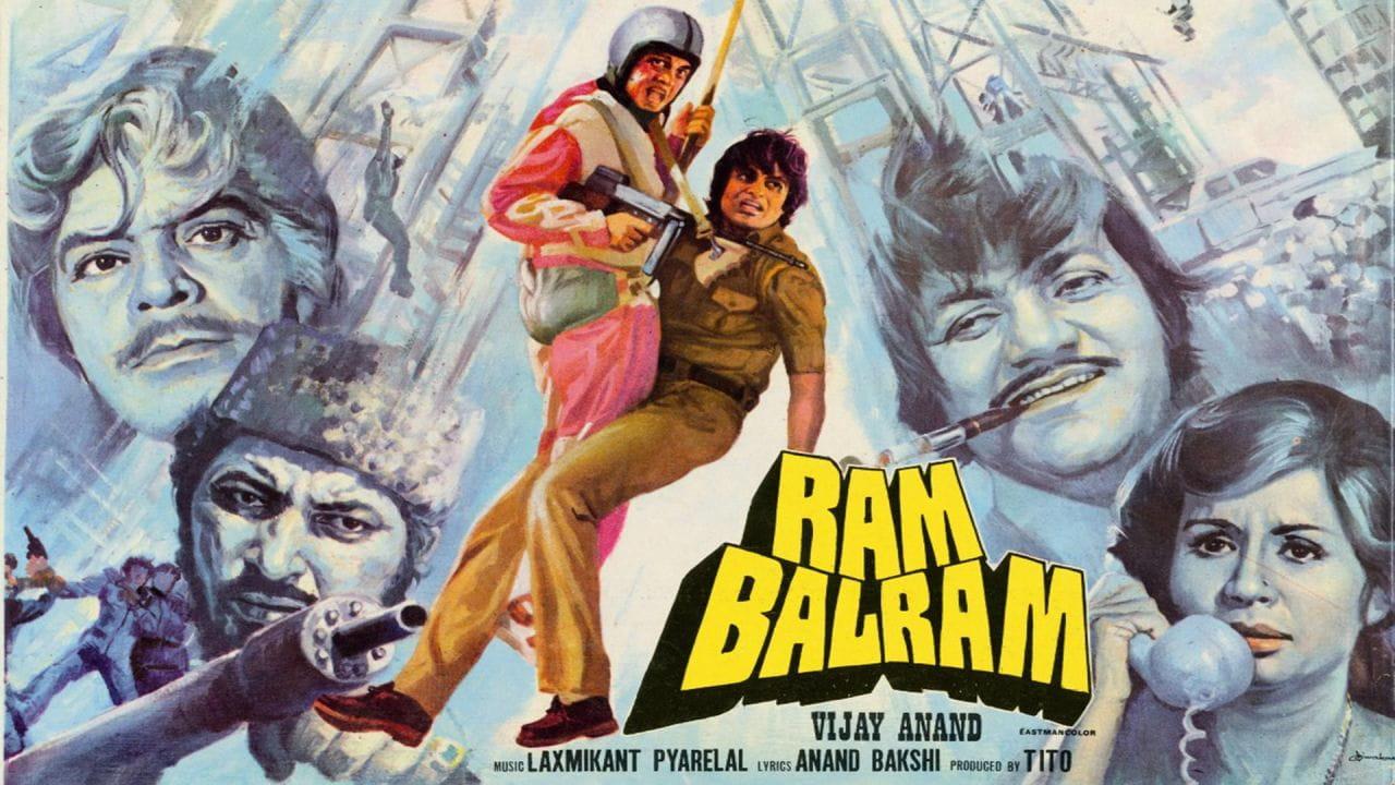 Рам і Балрам дивитися онлайн