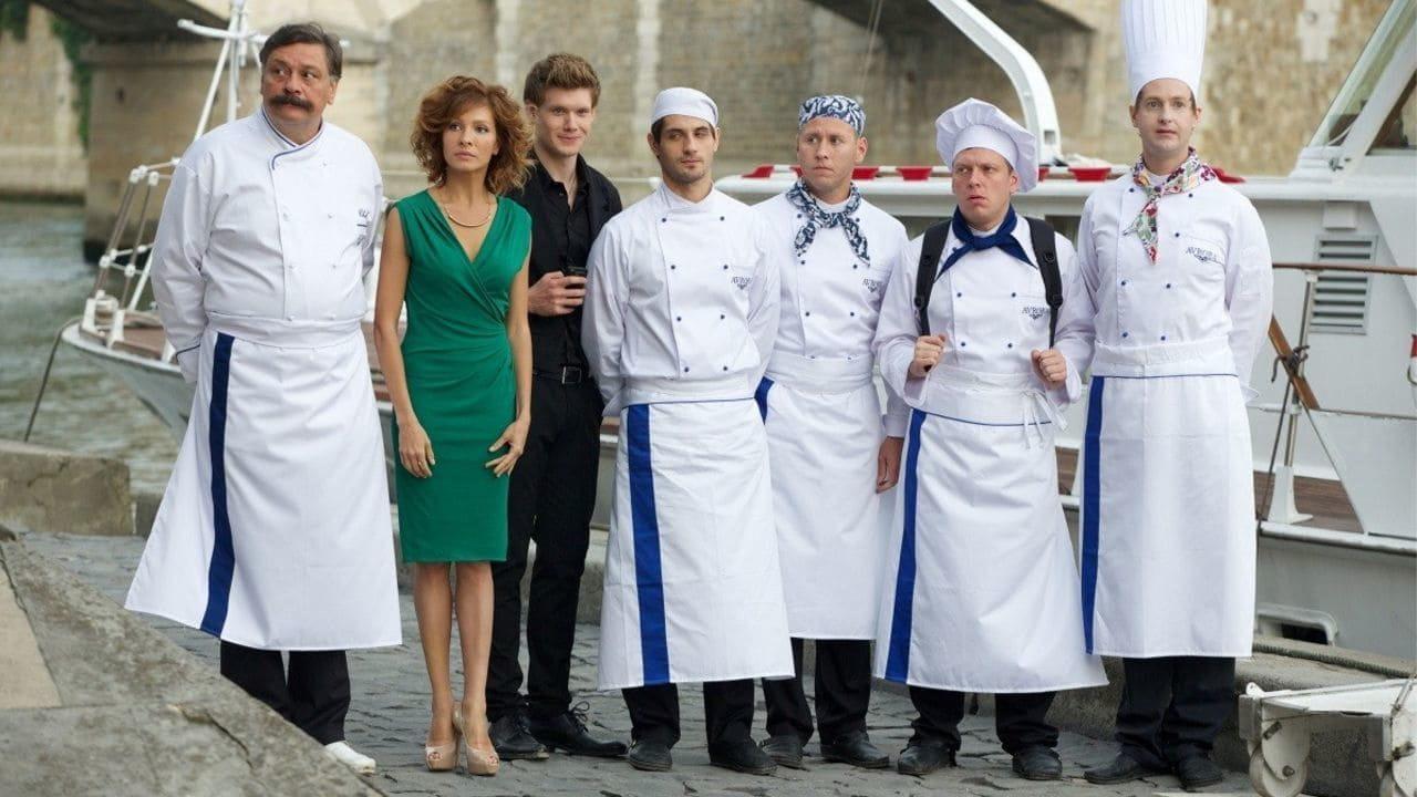 Кухня в Парижі дивитися онлайн