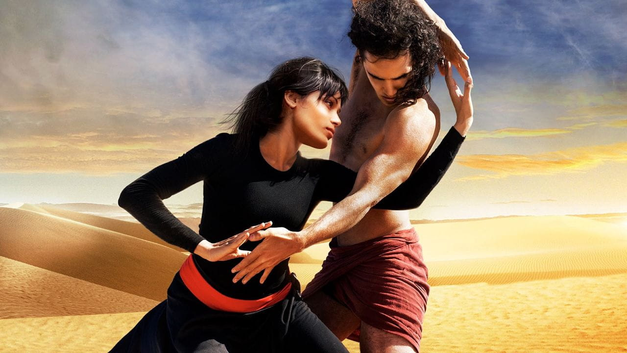 Танцюючий в пустелі дивитися онлайн