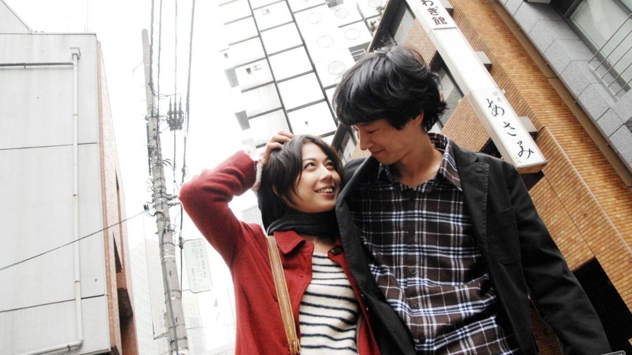 Tokyo! watch online