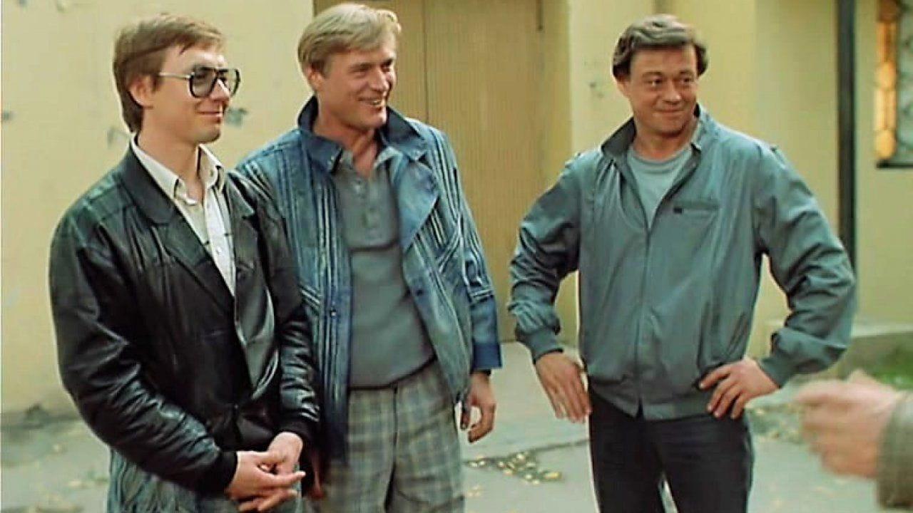 The Criminal Quartet watch online