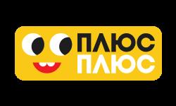 ПЛЮСПЛЮС HD