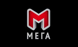 Мега HD