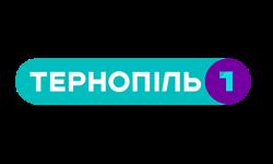 Тернопіль 1 HD