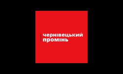 Чернівецький Промінь HD