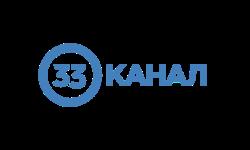 33 канал HD