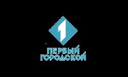Первый городской Одесса